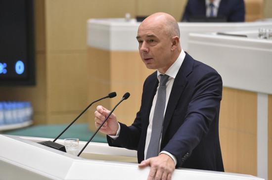 Силуанов отметил недостаточный уровень инвестиций в российскую экономику