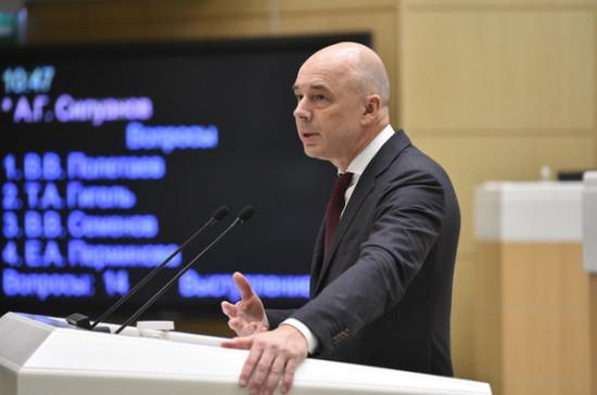 Силуанов обещал разобраться с проблемами софинансирования при реализации нацпроектов в регионах