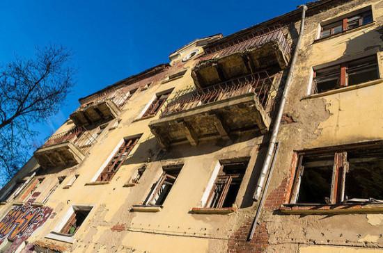За полгода в России расселили почти 44 тысячи квадратных метров аварийного жилья