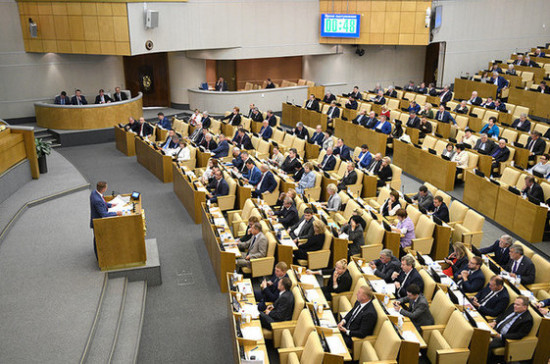 Осенняя сессия Госдумы откроется 10 сентября