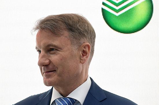 Герман Греф заплатит больше транспортного налога