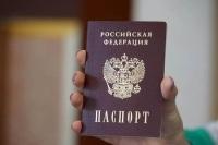 Для русскоязычных из постсоветских стран предлагают упростить путь к гражданству РФ