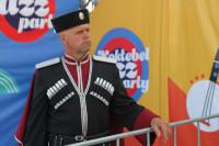 Законопроект о правовом регулировании госслужбы казачества прошёл первое чтение