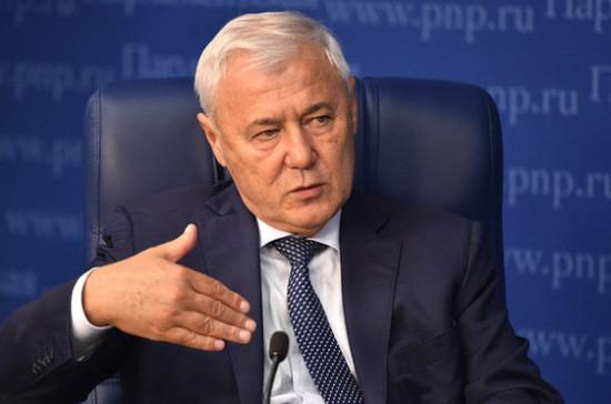 Аксаков: законопроект о системе ИПК раньше осени в Госдуму не внесут