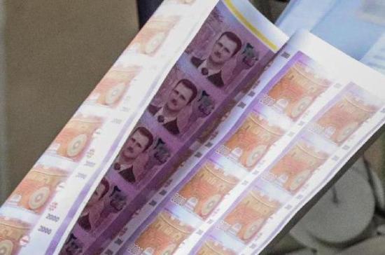 В СМИ появились фотографии банкнот, которые Россия печатает для Сирии