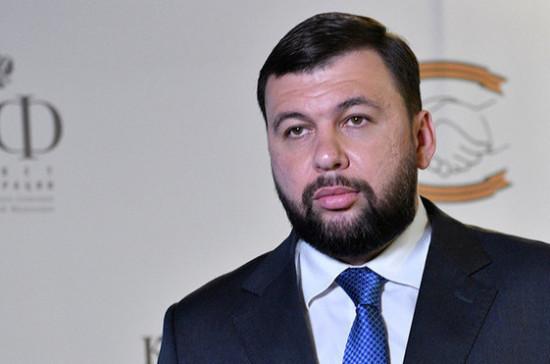 Глава ДНР поручил активизировать противодействие украинским диверсантам