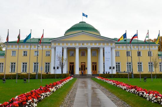 В Санкт-Петербурге начал работу шестой Форум регионов России и Белоруссии