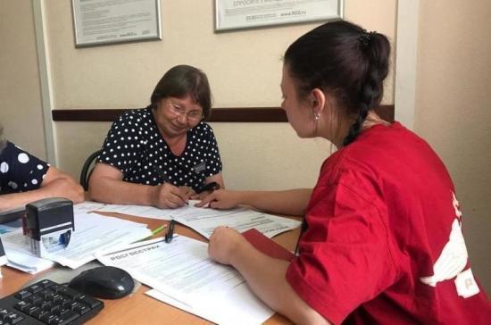 Клиенты Росгосстраха получили свыше 162 млн рублей