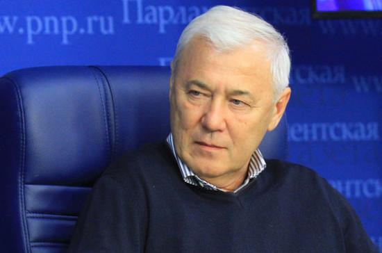 Аксаков считает, что участие Госдумы в назначении министров поможет им в работе