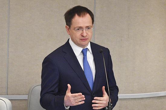 Мединский сообщил о завершении съёмок нового фильма о Зое Космодемьянской