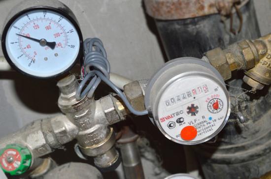 В России меняется принцип расчёта тарифов на водоснабжение