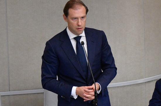 Минпромторг России разработал стратегию развития торговли до 2025 года
