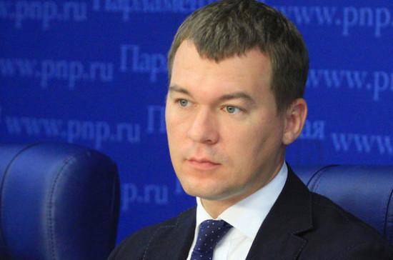 Дегтярев предложил альтернативу отдыху в Грузии