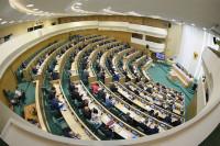 Совет Федерации ратифицировал Конвенцию ШОС по борьбе с экстремизмом