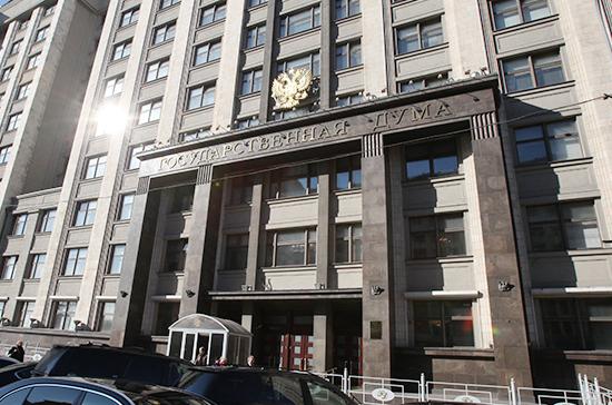 Полпреда кабмина в Госдуме наградили грамотой за вклад в развитие парламентаризма