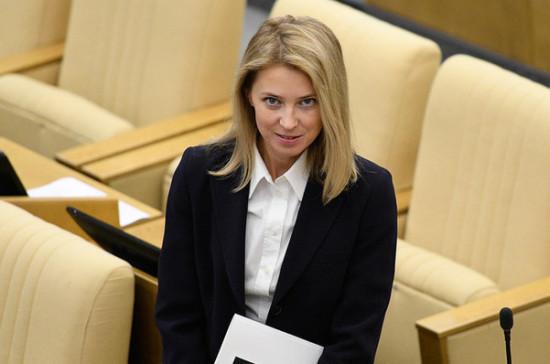 Поклонская решила сменить профиль работы в Госдуме