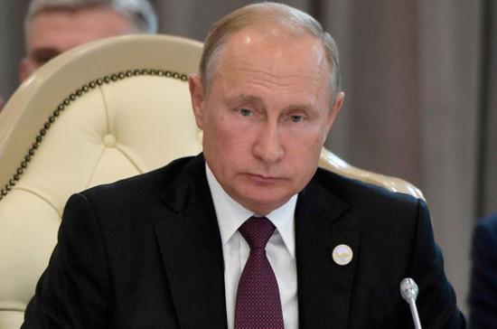 Путин выразил соболезнования семьям детей, погибших при пожаре в Хабаровском крае