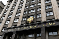 Регионы России смогут предоставлять друг другу субсидии