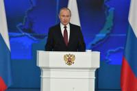 Путин призвал граждан Киргизии объединиться вокруг президента