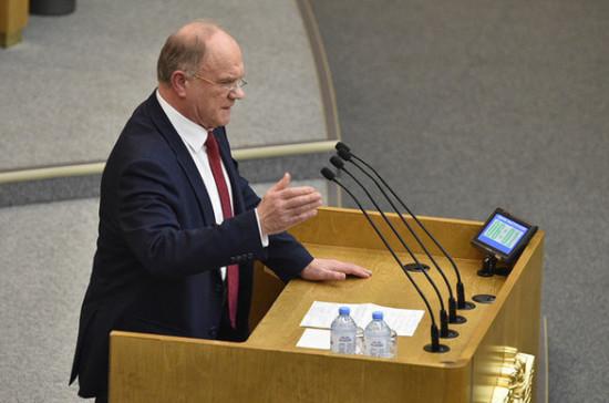 Зюганов пообещал поддержать предложение Володина о «Живой Конституции развития»