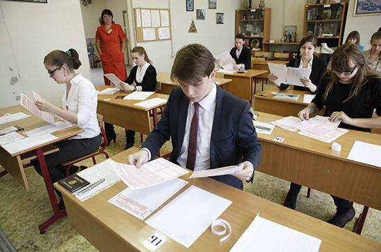 В Госдуму внесли проект о начислении дополнительных баллов к ЕГЭ за золотую медаль