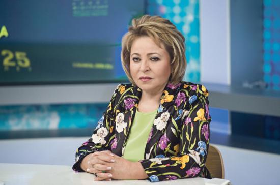 Валентина Матвиенко призвала менять патриархальный менталитет
