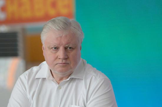 Миронов: у Госдумы есть все возможности сделать прорыв в решении соцпроблем россиян в осеннюю сессию