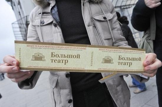 «Билетная мафия» и микрокредиты под залог жилья: от чего законодатели избавили россиян