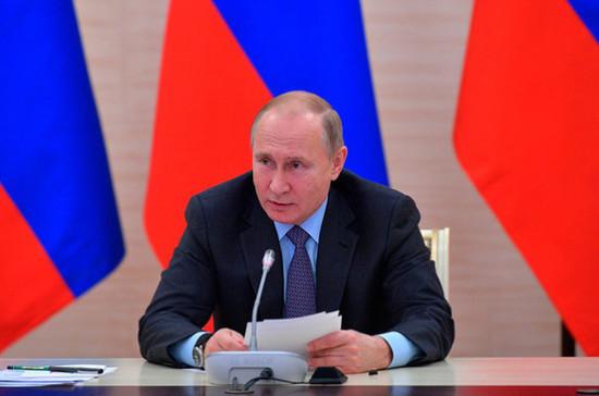 Путин поручил запретить давать гражданам участки в зонах затопления и подтопления