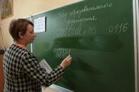 В Госдуму внесли проект о снижении отчётной нагрузки для учителей
