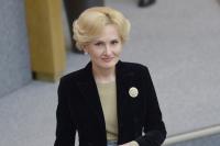 Яровая назвала поддержку семей с детьми приоритетом российской государственной политики