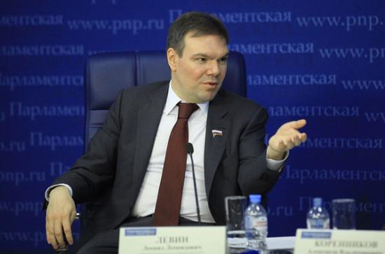 Леонид Левин рассказал, как отличить достоверную новость от фейка