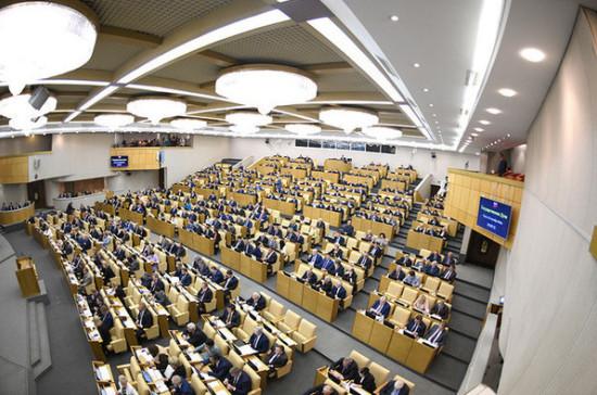 Эксперт: рост одобрения деятельности Госдумы — результат внешнеполитических успехов