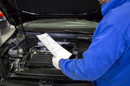 «Парламентская газета» публикует законы о наказании за нарушение техосмотра машин