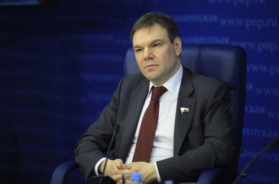 Левин рассказал, кто сможет рассчитывать на получение грантов Роспечати в 2020 году