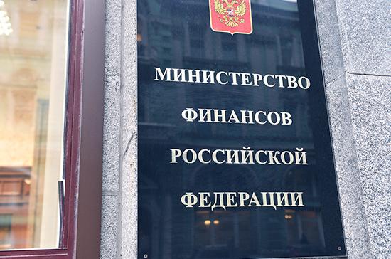 Минфин: в России зарегистировались более 107 тысяч самозанятых