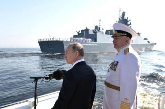 Доля новейшего вооружения в ВМФ превысила 62%, заявил Путин