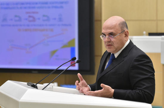 Мишустин рассказал о практически полном сборе НДС в России благодаря новым технологиям