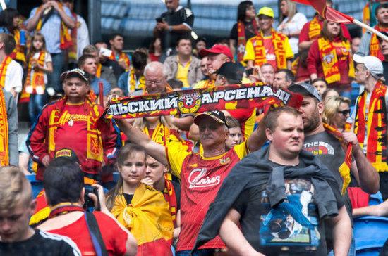 Ответный матч тульского «Арсенала» в Лиге Европы рассудят арбитры из Мальты