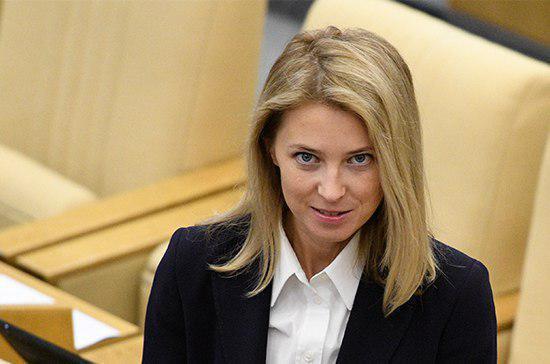 Наталья Поклонская назвала главных внутренних врагов России