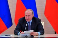 Путин внёс на ратификацию в Госдуму Конвенцию о правовом статусе Каспийского моря