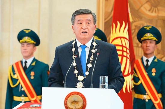 Президент Киргизии пообещал не предавать интересы народа