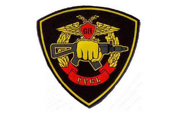 Отряд спецназа «Русь» сыграл ключевую роль в обезглавливании банд чеченских боевиков