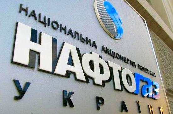 «Нафтогаз» оценил ущерб от потери своих активов в Крыму
