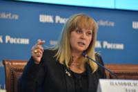 Памфилова призвала избиркомы бороться в суде за законно зарегистрированных кандидатов