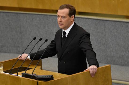 Медведев поручил оперативно выдавать гражданам «дальневосточный гектар»