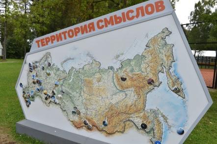 Депутаты рассказали молодёжи о политике на «Территории смыслов»