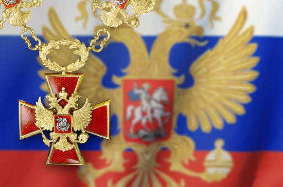 Девиз президента: «Польза, честь и слава»