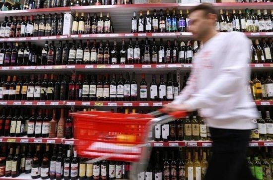 Начало онлайн-продаж алкоголя откладывается