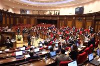 СМИ: в Армении формируется оппозиционный партийный блок